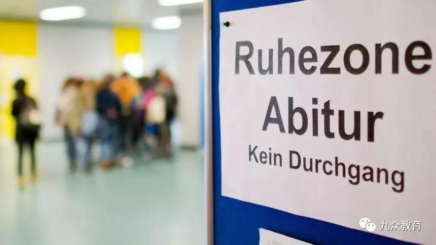 德国高考落榜生越来越多,两极分化愈发严重