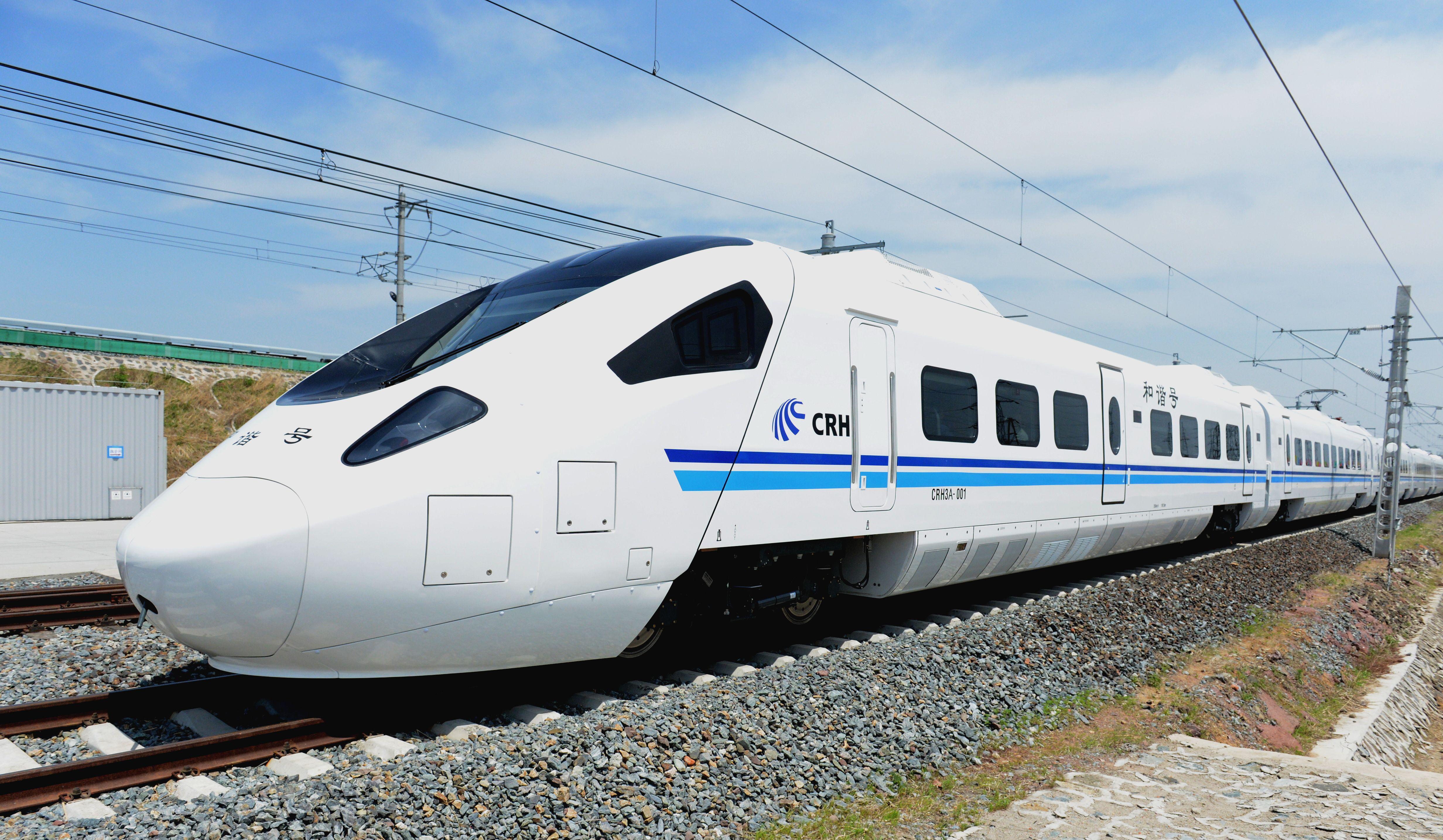 浙江在建杭绍台城际铁路长约305公里 投资约449亿预计2021年完工