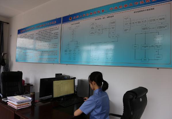 双鸭山双桦人民检察院与人民法院建立民事、行政案件电子卷宗数据共享平台