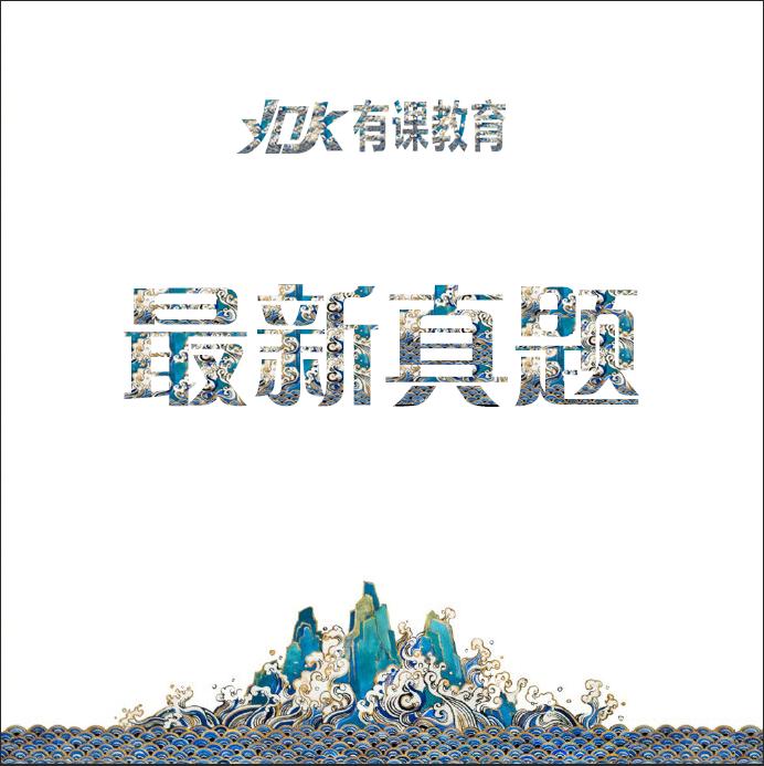 """2019山西省考面试热点预测---视力影响""""三好生""""评选"""