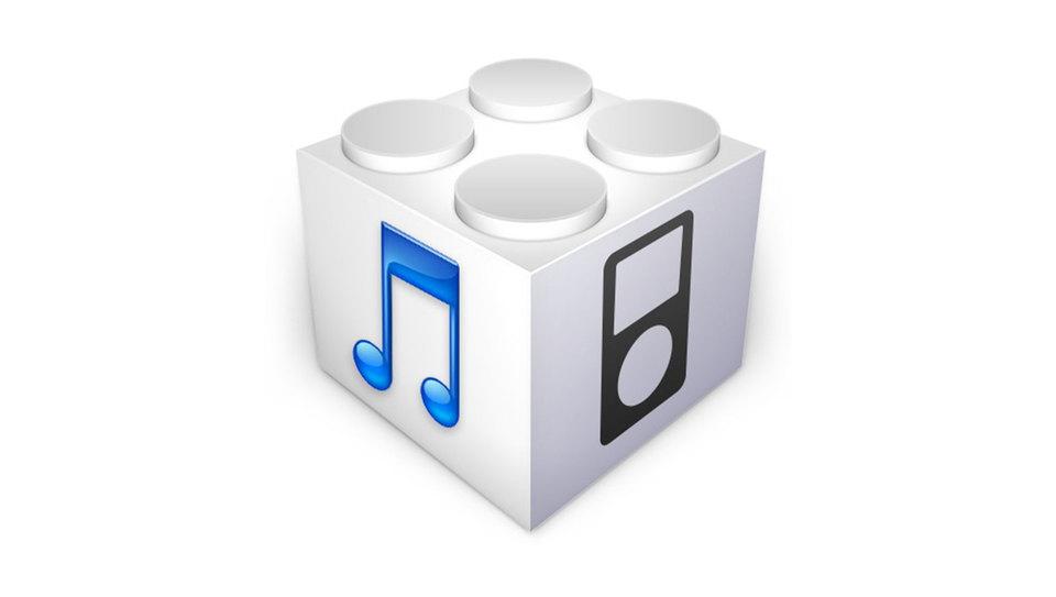 苹果发布iOS 12.4的第7个测试版更新
