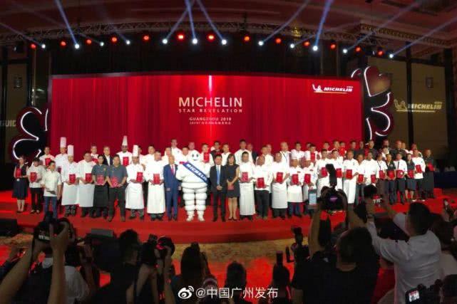 广州人会满意今年的米其林吗?