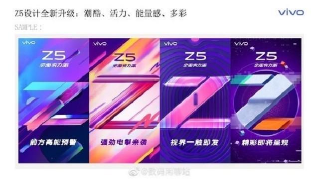 vivo Z5新机亮点曝光:后置三摄+超大电池