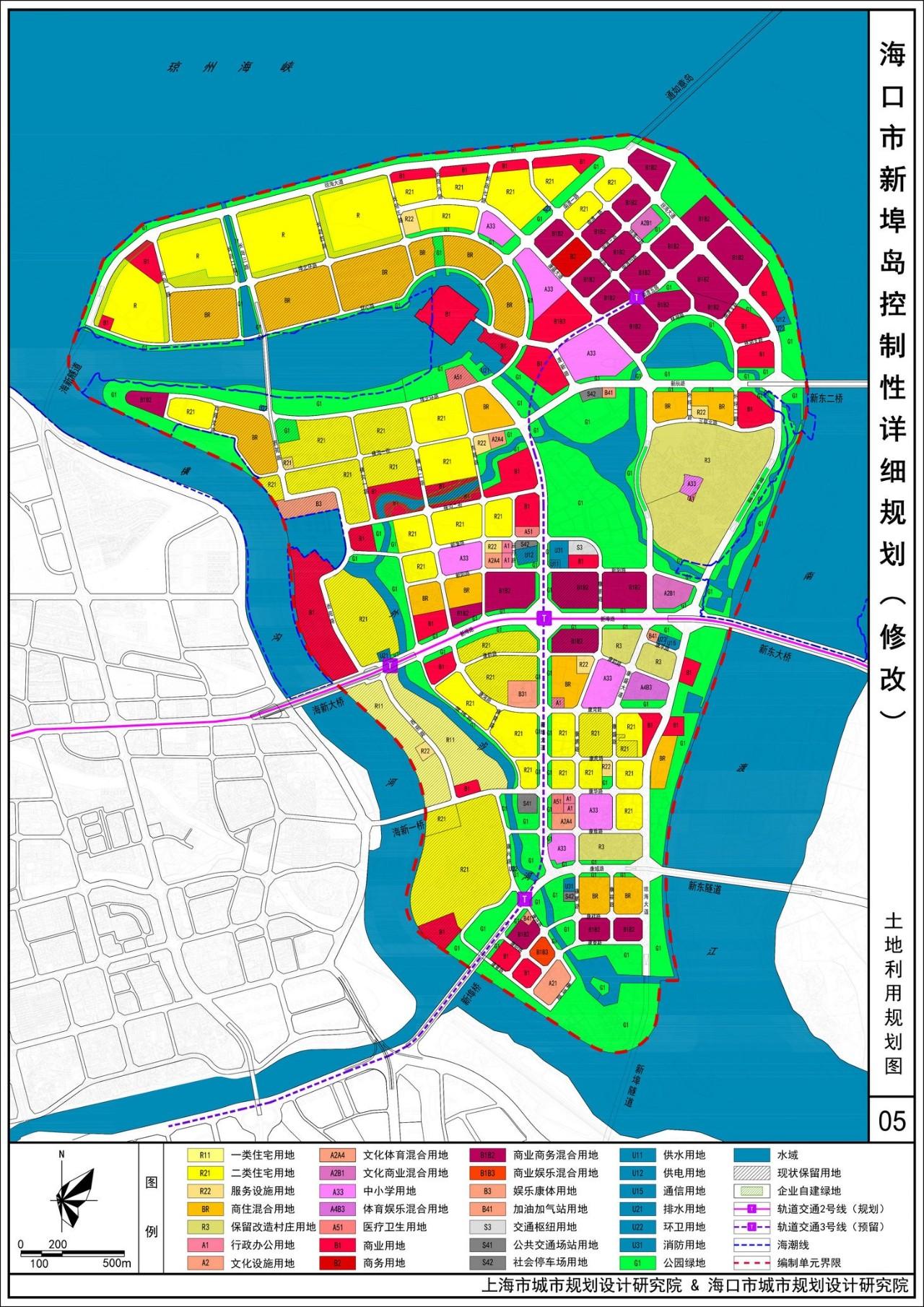 什邡市城西道路规划图
