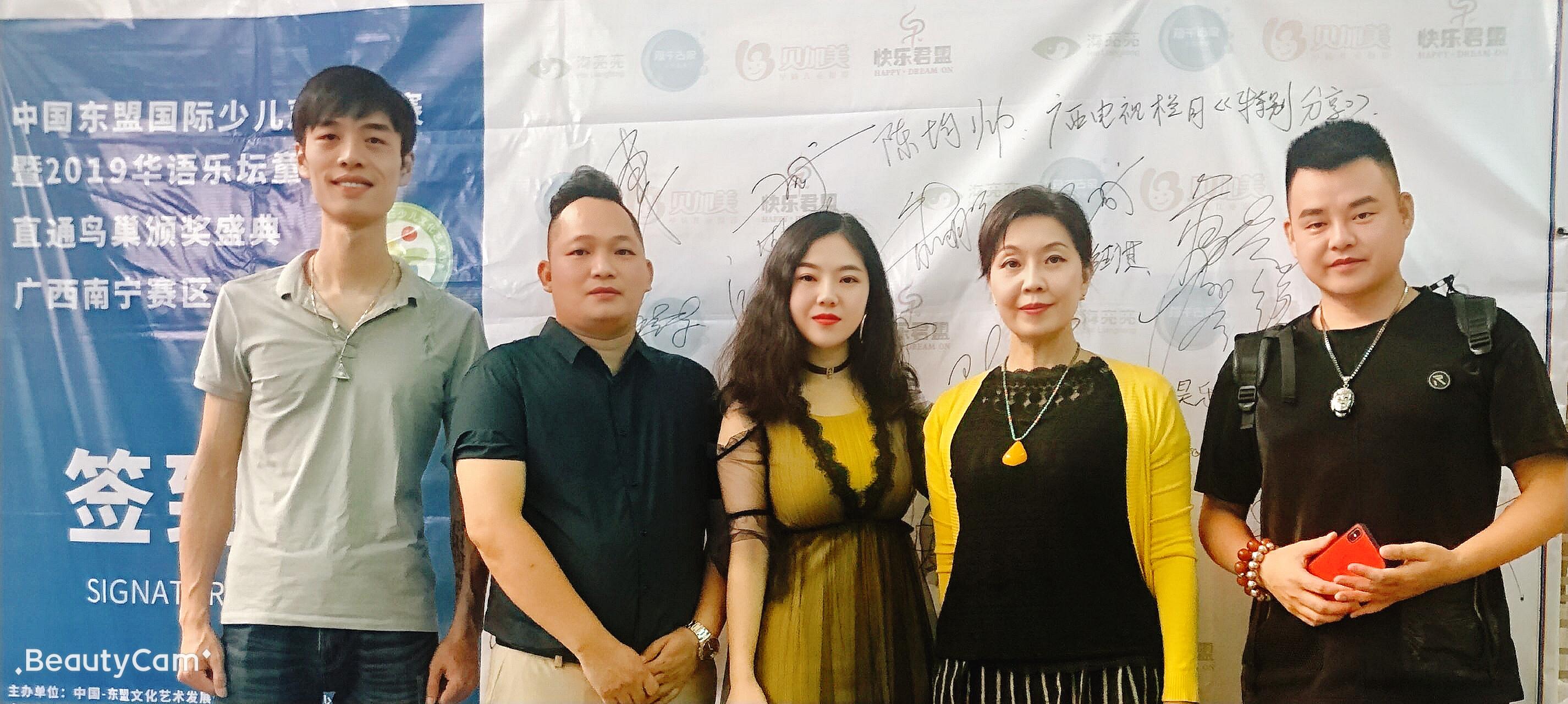 2019中国东盟国际少儿声乐大赛广西南宁晋级赛在南宁成功举办!