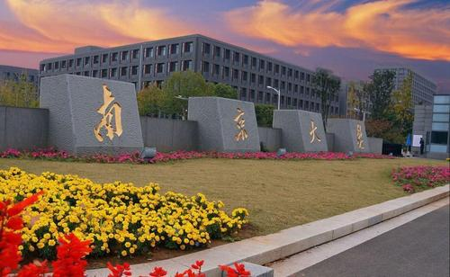 原创大学生最满意的10所双一流大学,清华高居第一,北京竟未进前十