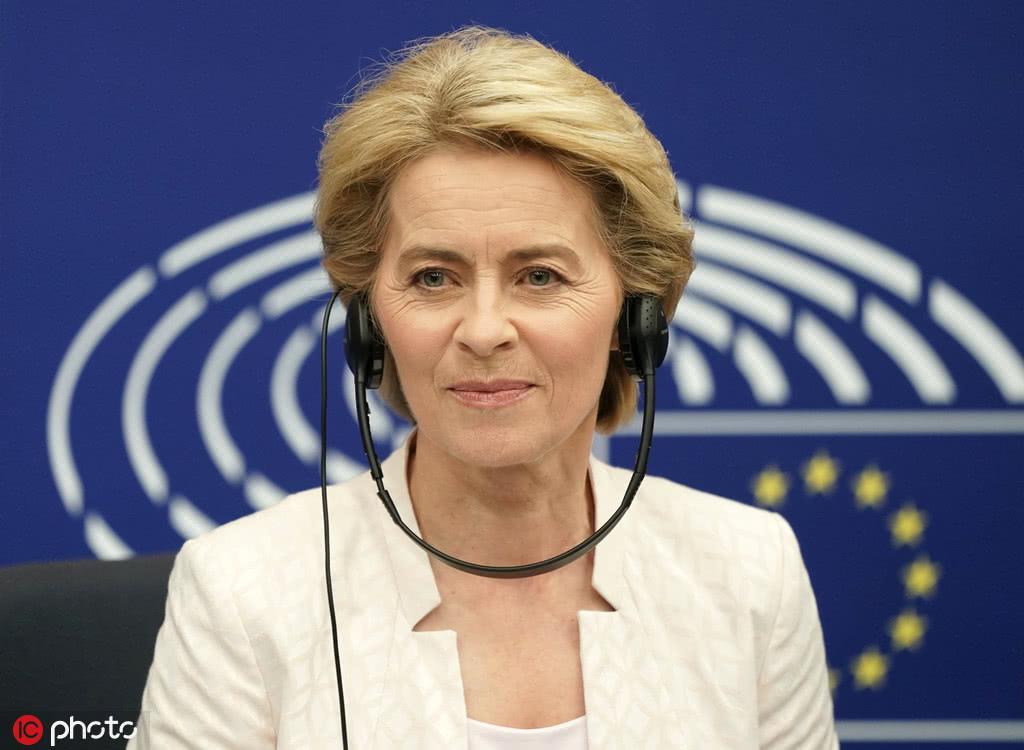 """惊险闯关,欧盟诞生首位女""""总理"""""""