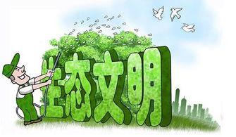 绿色GDP_绿色手机壁纸