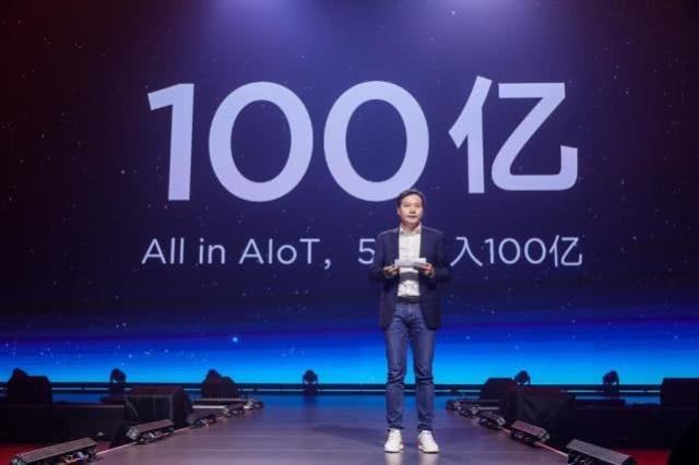 雷军曾向媒体表示,手机行业会迎来5G爆发点,小米正在为5G做大量准备