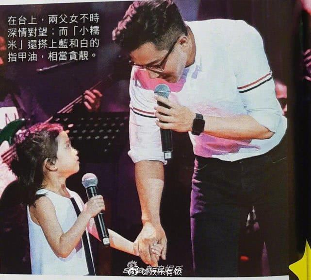 刘恺威和小糯米登台合唱,杨幂不会生气吗?