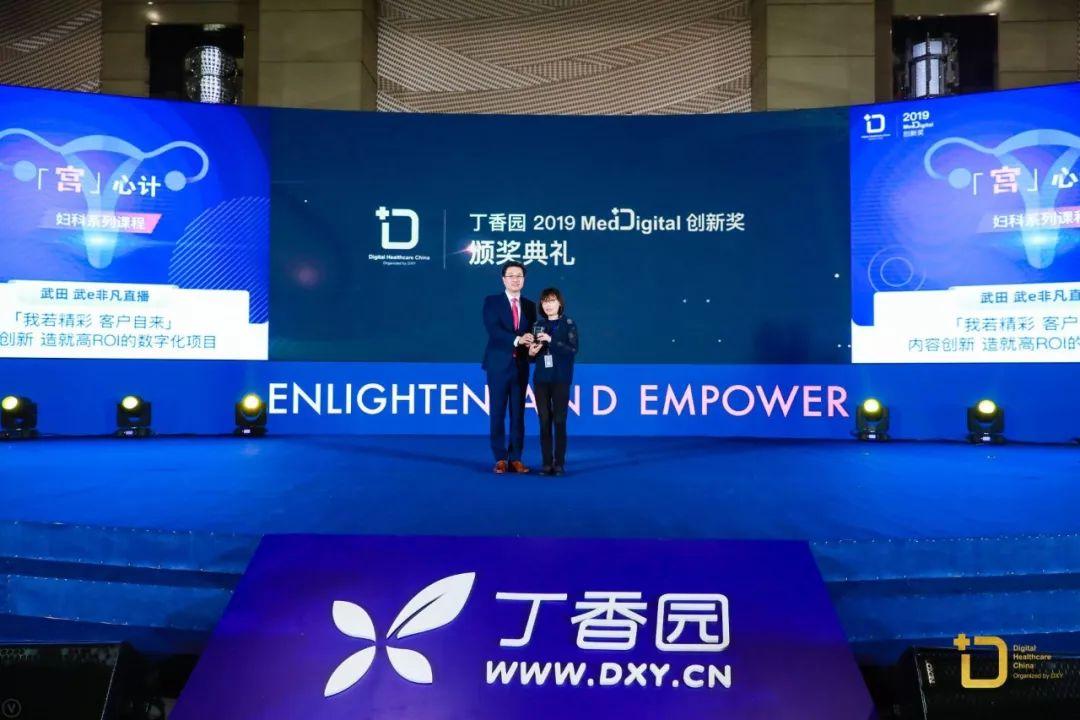2019年制药企业排行_媒体聚焦 鲁南制药集团 官网