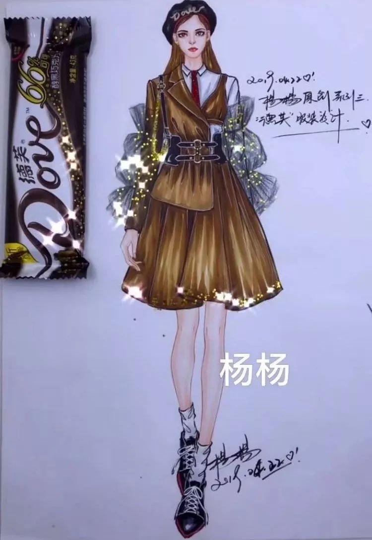 饮料服装设计图片