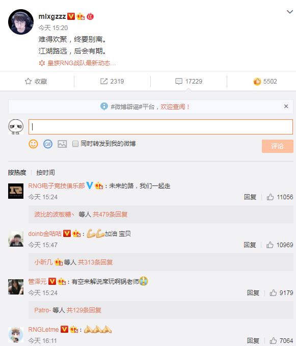 LOL:韩国网友评价mlxg退役:真的可惜,现在还能想起他的瞎子!