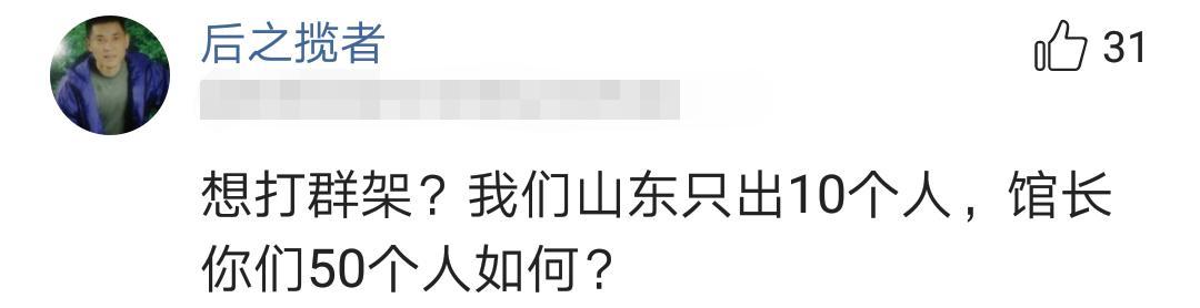中国重量级拳王怒斥网红馆长:骂人有意思吗,你敢来大陆的机场吗