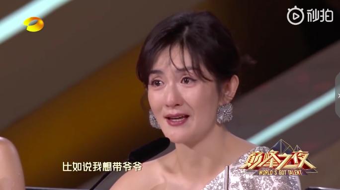 谢娜罕见提起去世的爷爷泪流不止,李玟的小举动太暖心了 作者: 来源:猫眼娱乐V