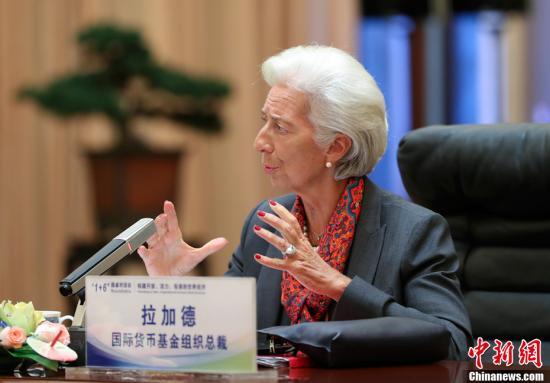 IMF总裁拉加德正式提交辞呈!或成欧洲央行首位