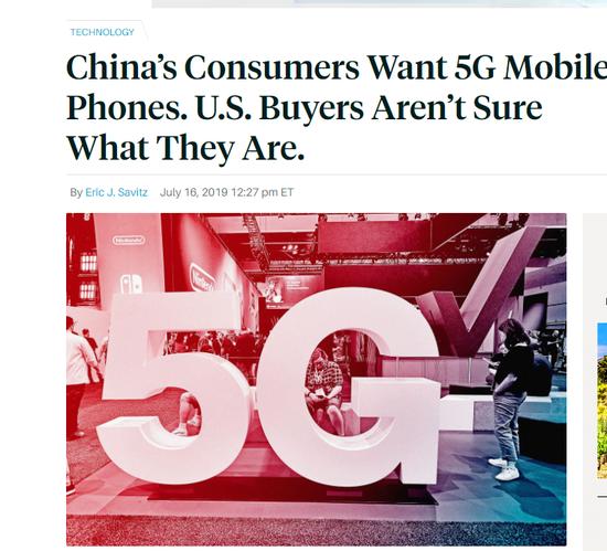 <b>最新调查:80%中国人愿意购买华为手机 美国人则更倾向于苹果</b>