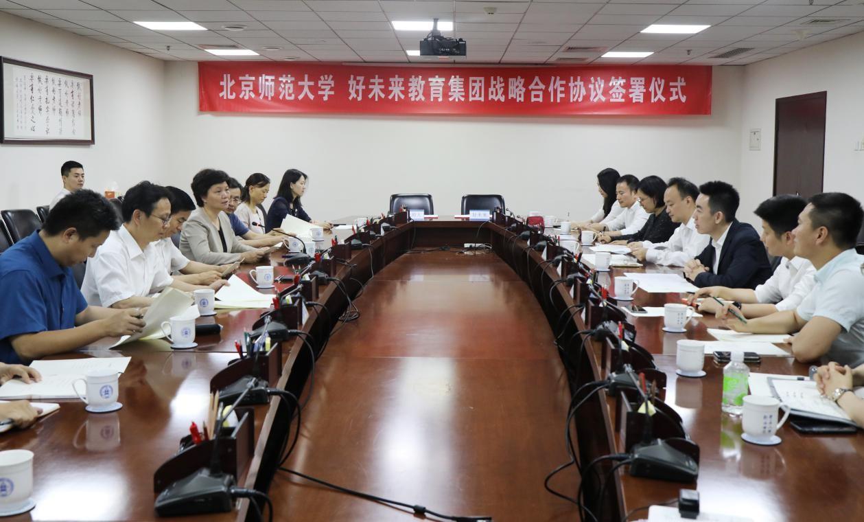 北京师范大学校门图片