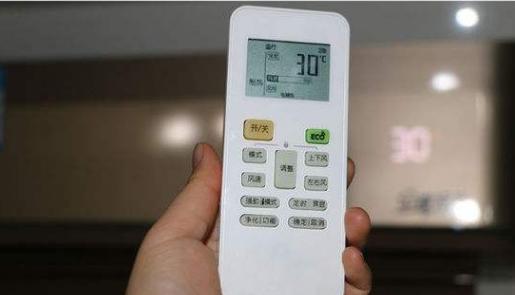 原創             夏天那麼热,空调开多少度最好?父母福利!