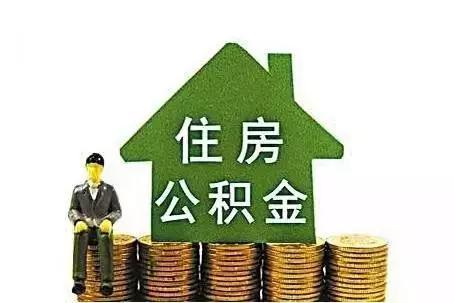 在广州无租房合同或租赁合同没备案怎么提取公积金?