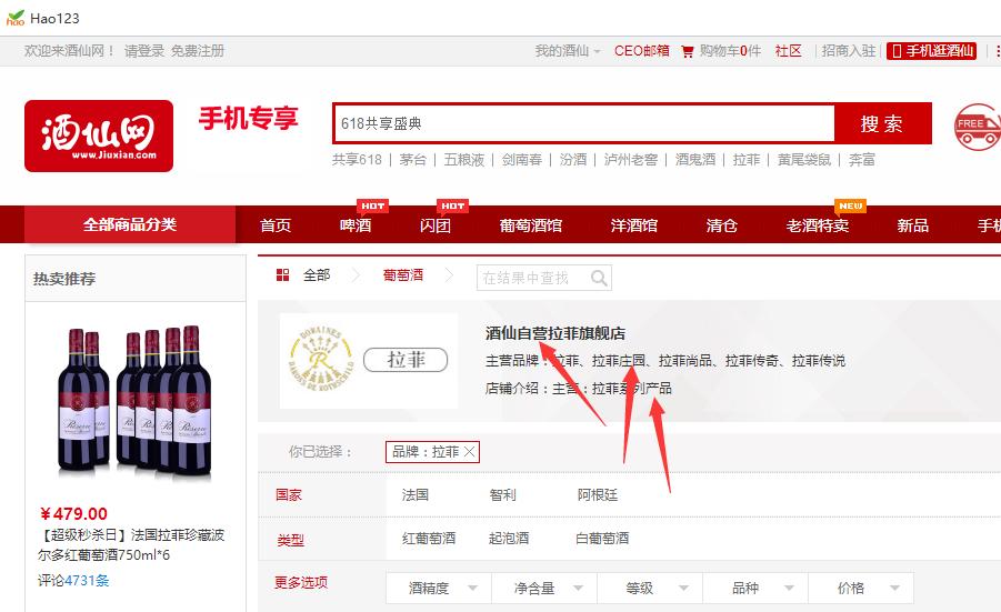 百度seo公司_电子商务网站SEO的五大策略