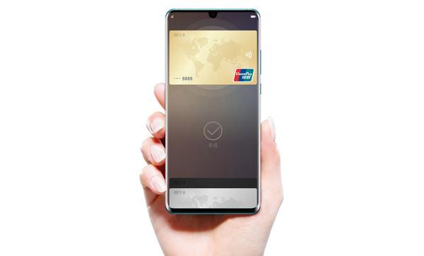 <b>Huawei Pay服务正式进入香港 手机支付体验更加便捷</b>