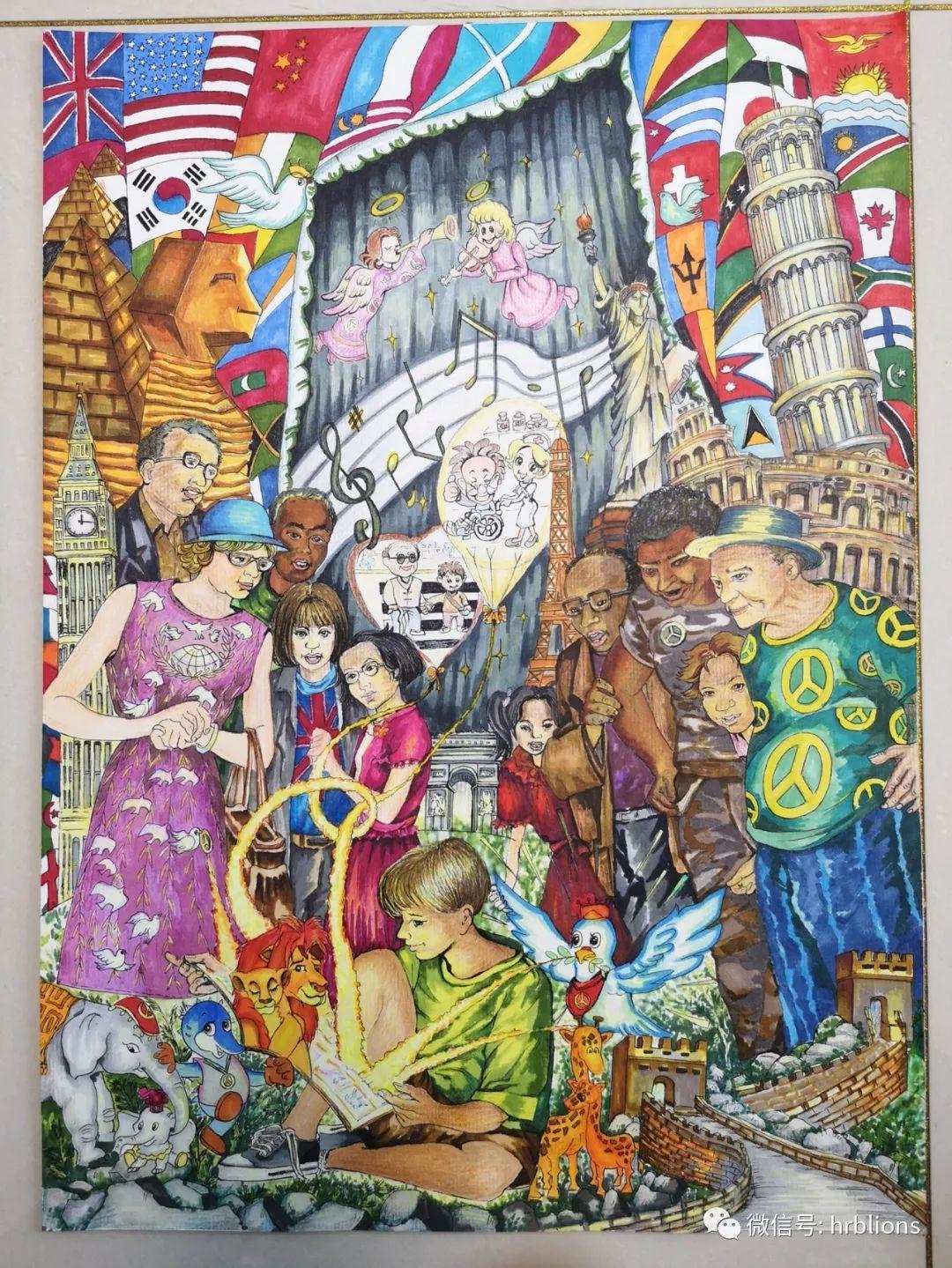通知 关于2019 全国少年儿童世界和平海报作品征集活动哈尔滨展区 黑龙江地区 启动仪式的通知图片