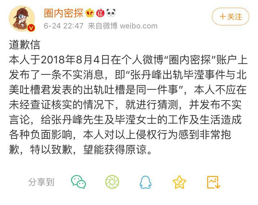毕滢三里屯被偶遇,和朋友聚餐热聊,而张丹峰和洪欣美国甜蜜度假