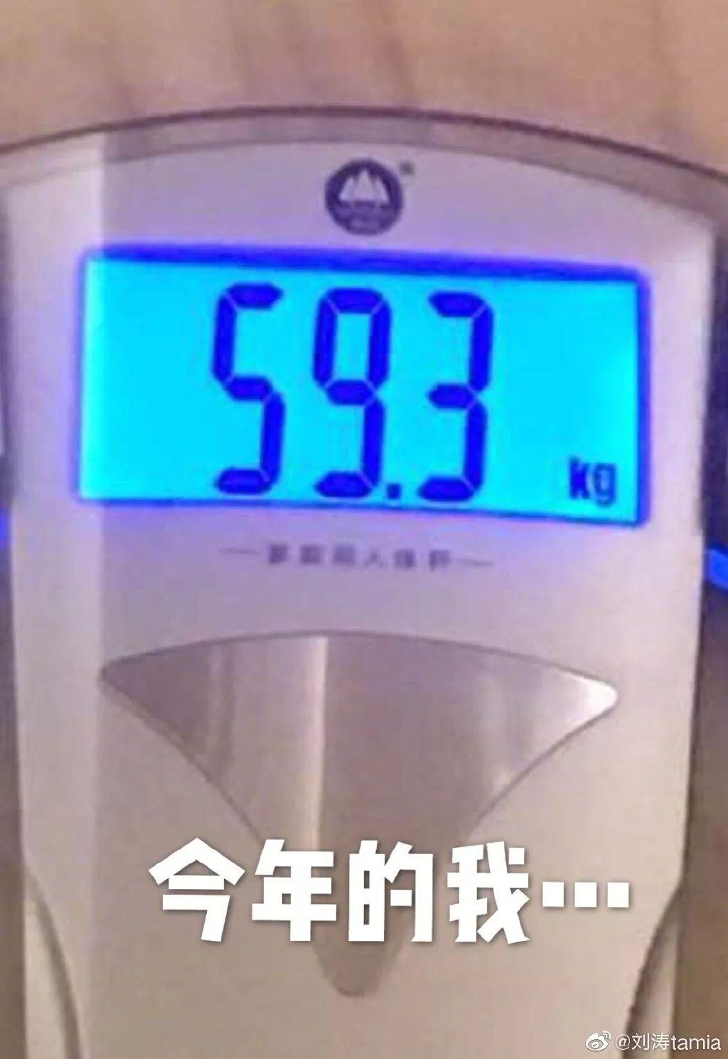 今天少吃一口饭,明天瘦成杨幂只是梦?