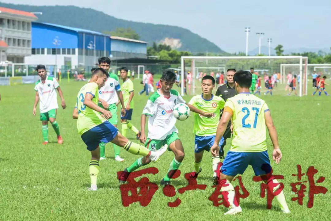 皇冠比分手机版网站一场大型国际足球赛事即将在梧开赛来了157支球队参赛