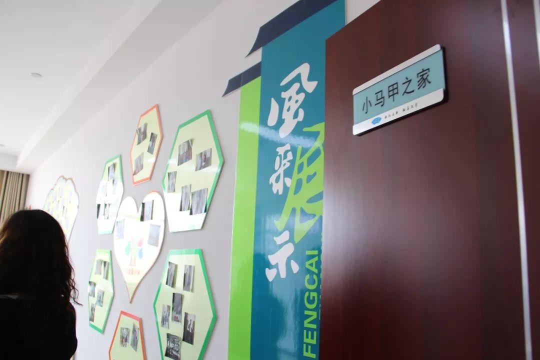 【礼赞新中国 巾帼展风采】人杰地灵的立新村,有这样一群实实在在的人图片