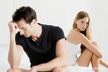 <b>女性身体出现这些情况,表明身体没在排卵,此时再努力也怀不上</b>