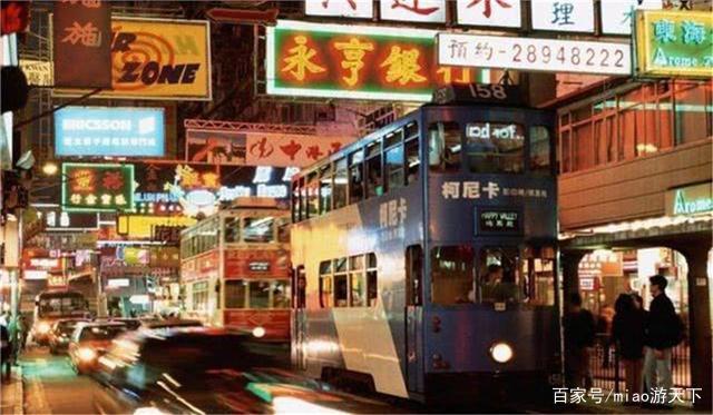 <b>世界一线城市美国有7座,中国也有6个城市上榜,差距并不大</b>