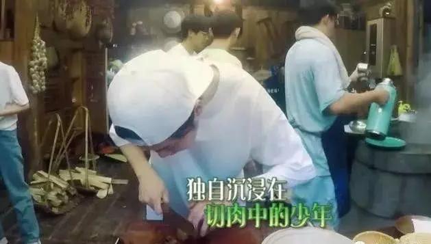 黄磊做饭好吃?鹿晗尝了一口就扔掉腊肉