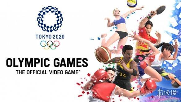 世嘉官方:《2020东京奥运》体验版将延期至9月