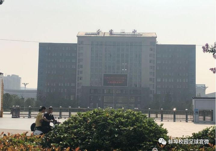 铿锵玫瑰,绽放金寨——蚌埠十中女足在省锦标赛上,首战告捷!