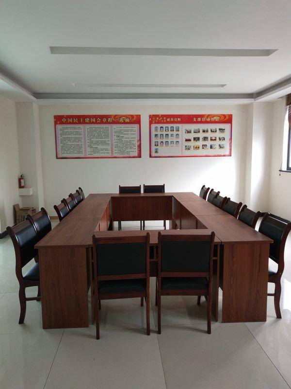 寧波市委會 發揮自身優勢,建設特色 民建之家 品牌 民建之家