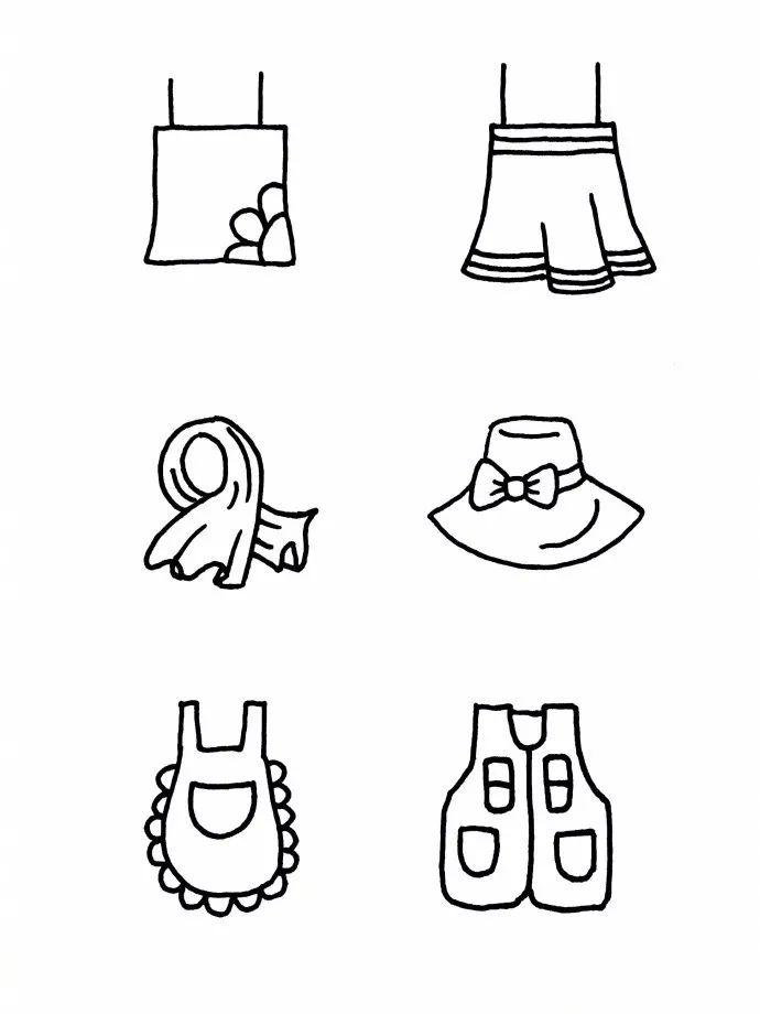 儿童简笔画教程 衣服画法