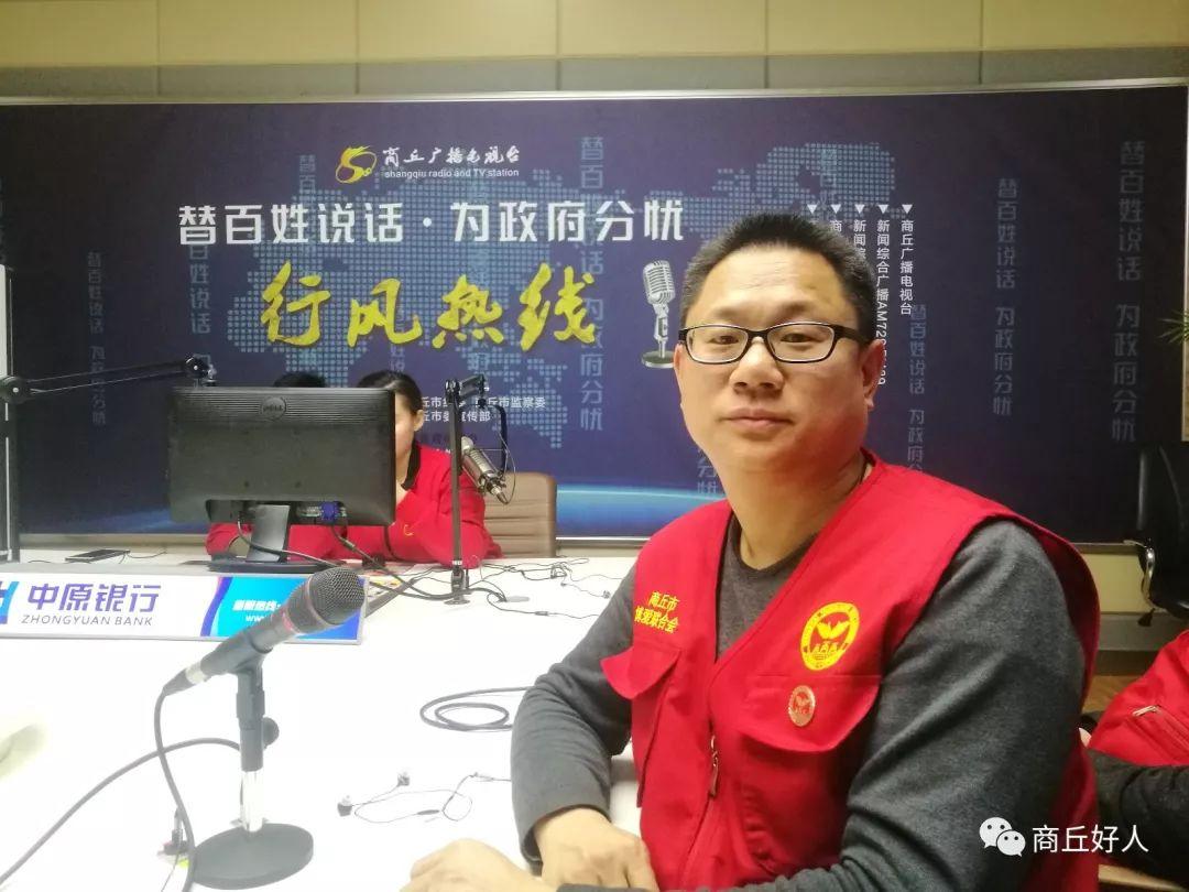 把公益当成事业——商丘市博爱联合会副会长李俊林