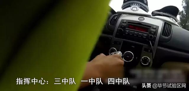 毕节市城区人口_贵州6个地级市建成区面积、城区人口:安顺领先毕节、铜仁