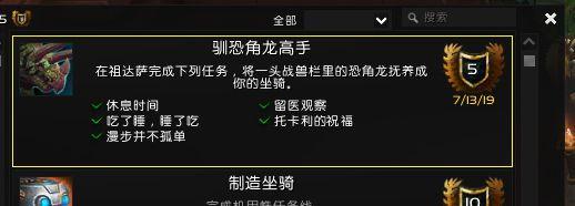 广东快乐十分群二维码