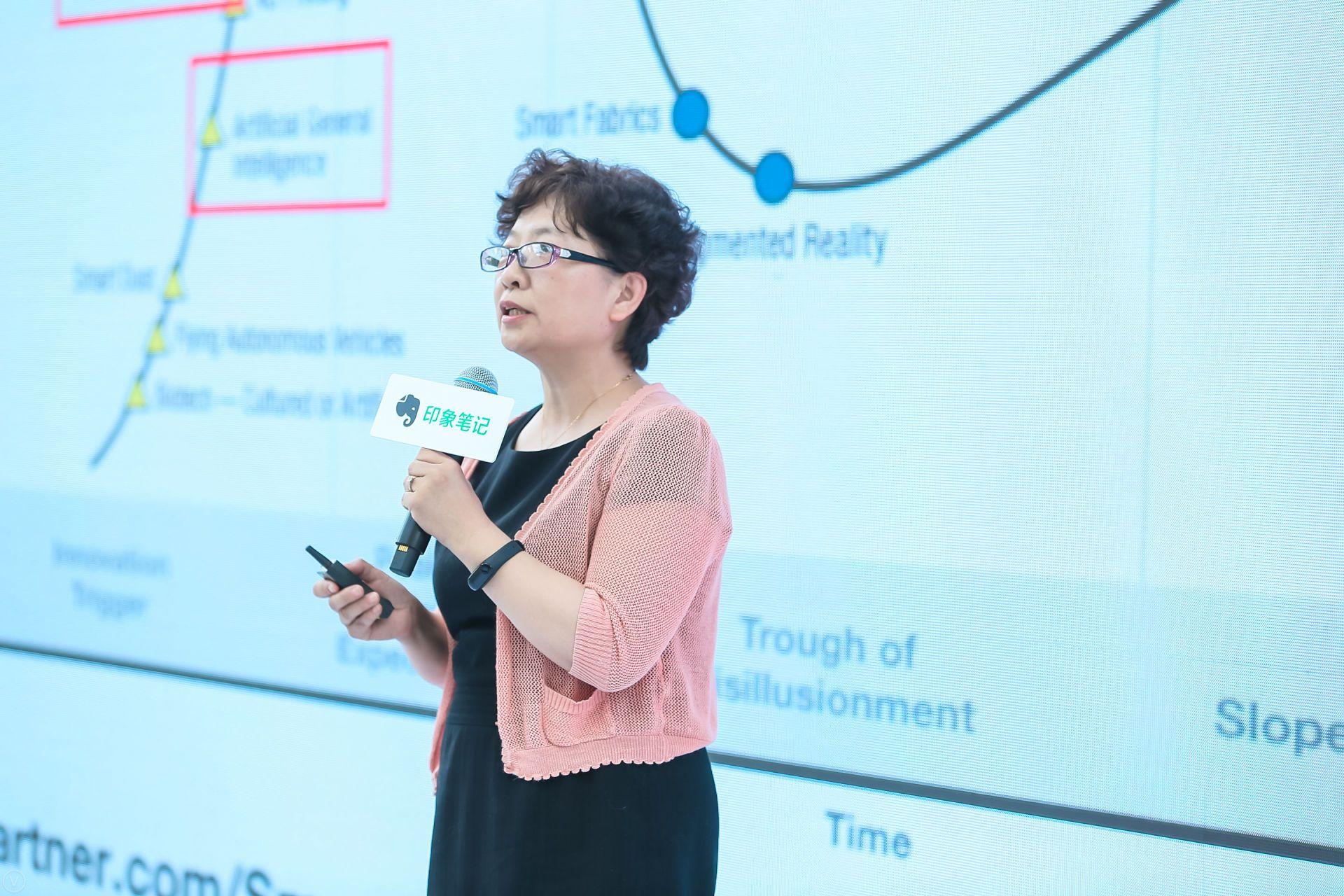 清华大学人工智能研究院主任李涓子,分享人工智能领域的研究成果