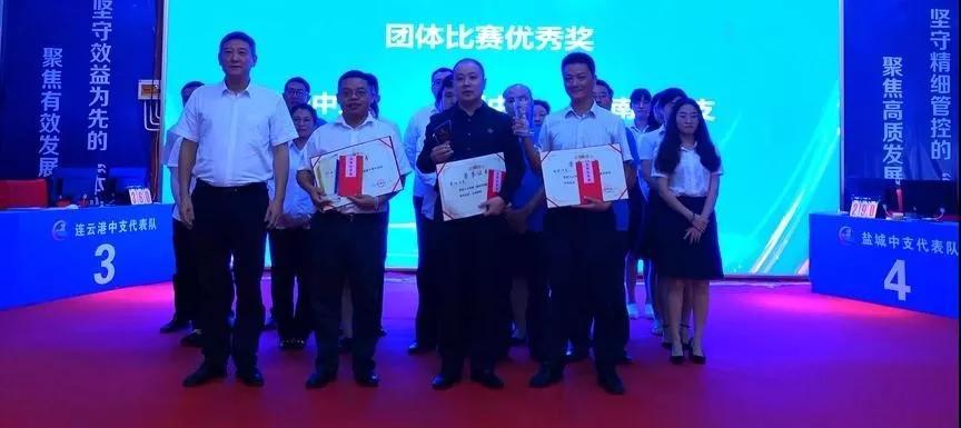 天安财险江苏分公司成功举办第二届岗位技能大赛插图(11)