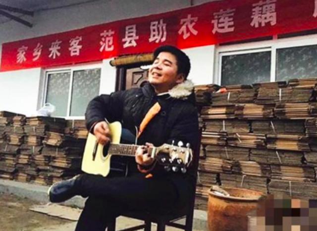 同是水木年华的成员,李健单飞后走红,他清华毕业转行卖农产品 作者: 来源:猫眼娱乐V