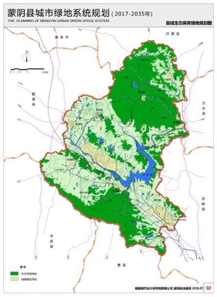 临沂城区人口_山东16市建成区面积、城区人口:临沂领先潍坊