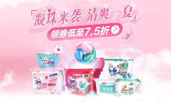 http://www.shangoudaohang.com/haitao/169325.html