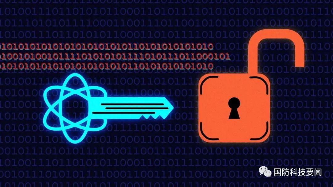 麻省理工科技评论网站分析后量子加密技术