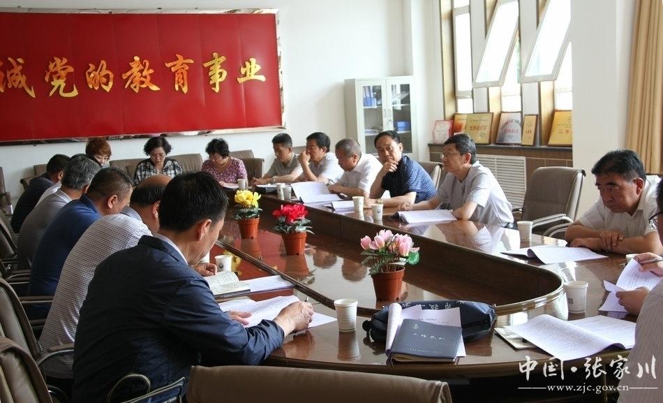 市政协调研张家川县人才培养和人才引进工作