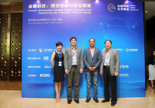 恒昌希望做中国数字普惠金融倡导者 为新时代金