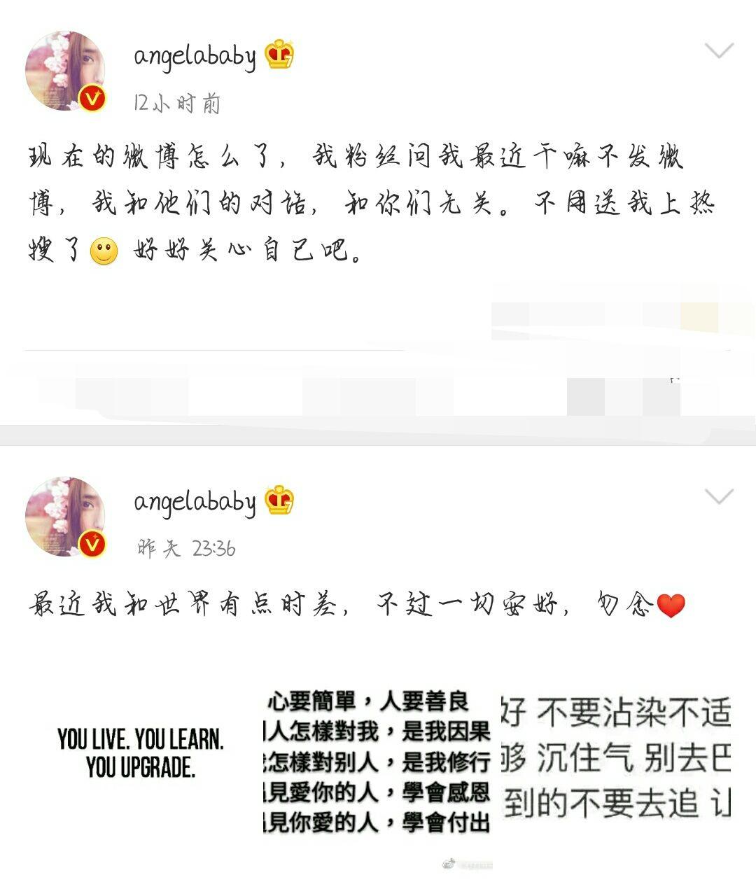 baby杨颖正面刚网友后,遭粉丝喊男性化的称号,她的反应很暖